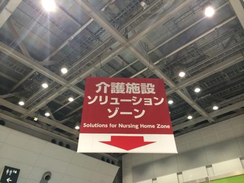 f:id:tokusukekun:20150402095308j:image:w200