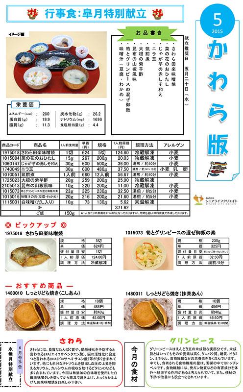 f:id:tokusukekun:20150409190016j:image:w360
