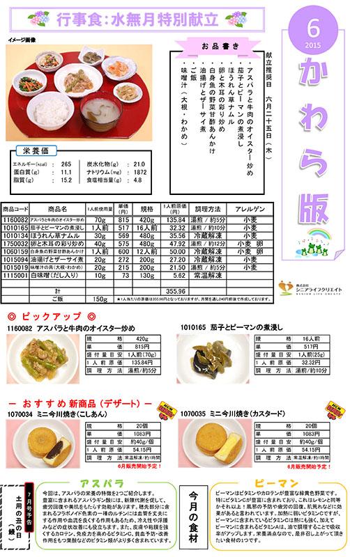 f:id:tokusukekun:20150507104901j:image:w360