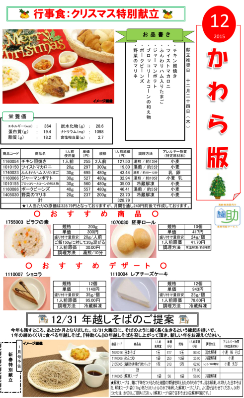 f:id:tokusukekun:20151106092849j:image