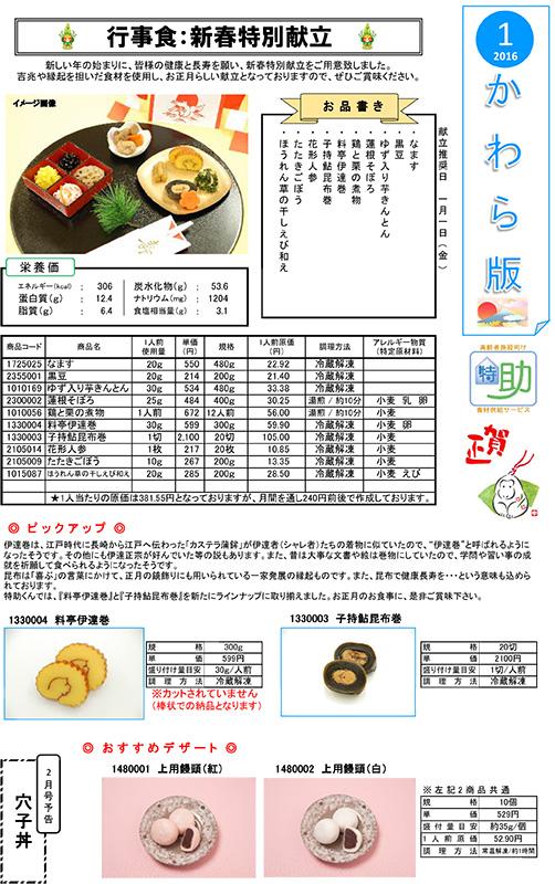 f:id:tokusukekun:20151214101958j:image