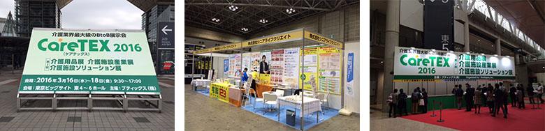 f:id:tokusukekun:20160316111920j:image