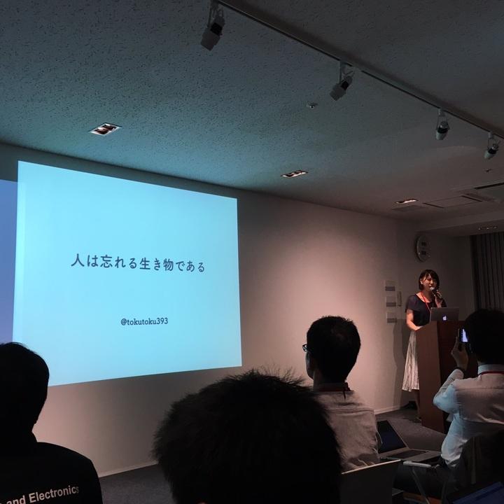 f:id:tokutoku393:20161231213616j:plain
