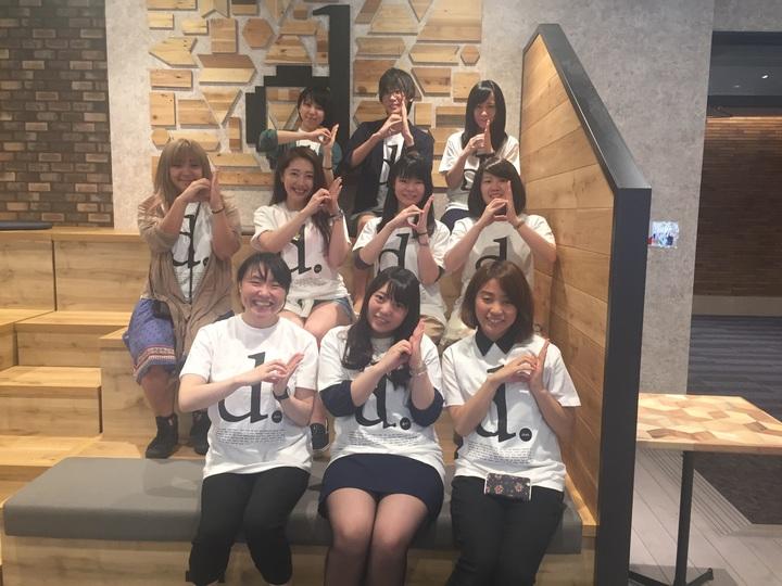 f:id:tokutoku393:20161231232259j:plain