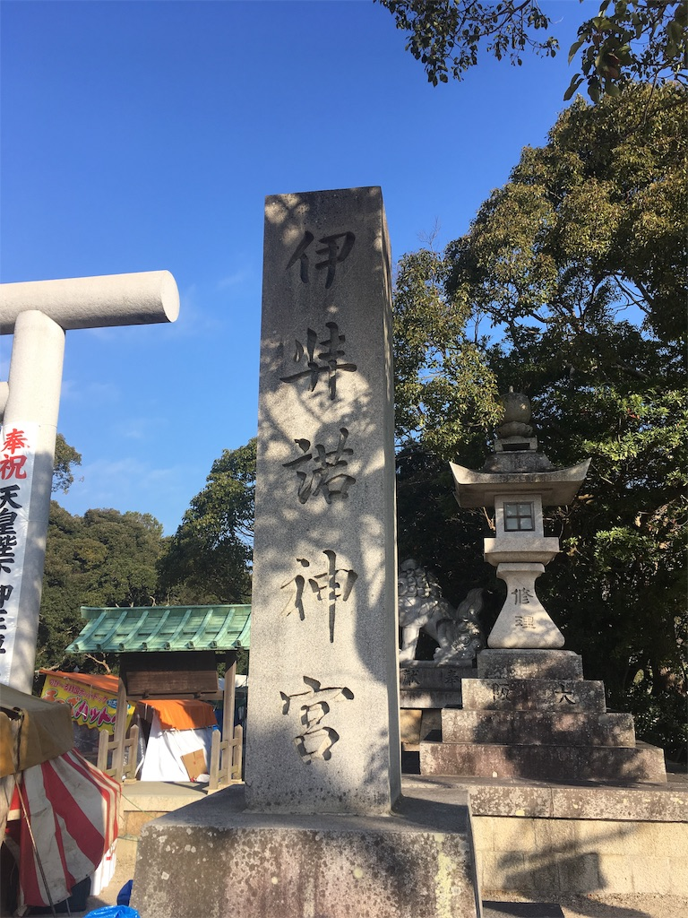 f:id:tokutokutokkunkun:20190619114027j:image