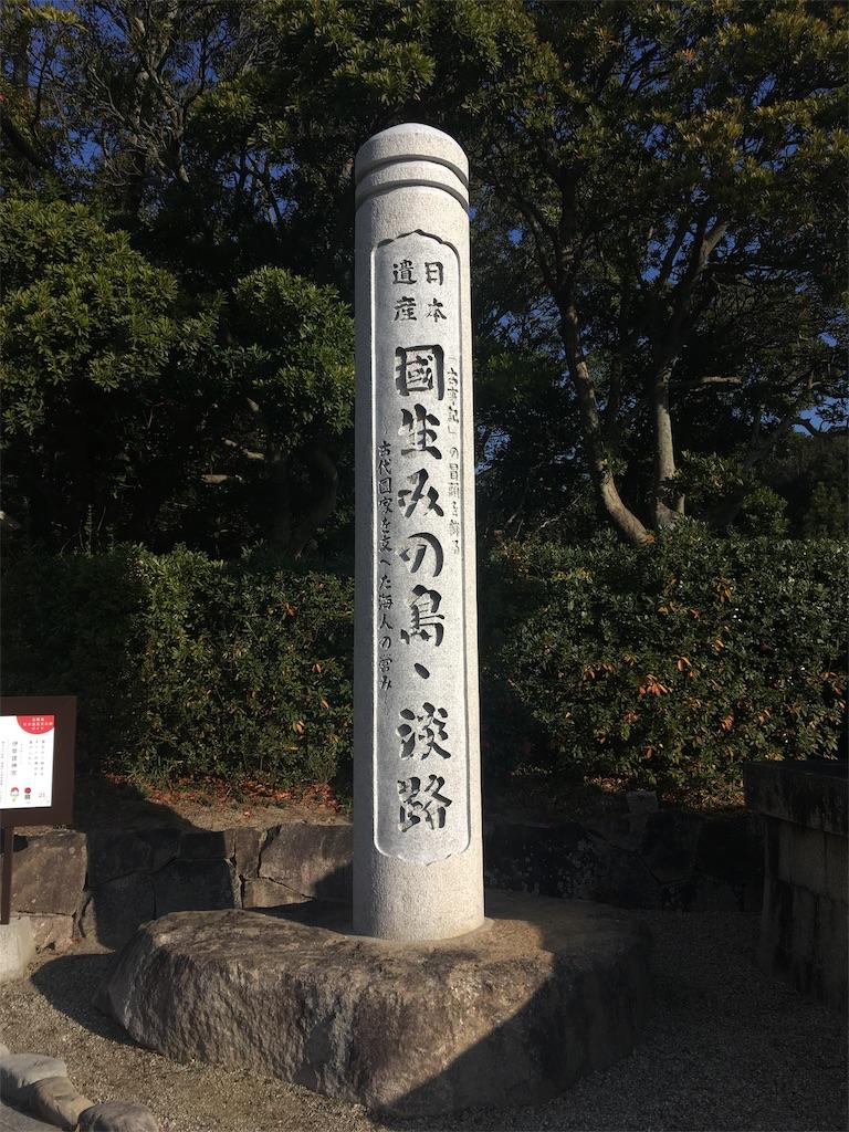 f:id:tokutokutokkunkun:20190619114034j:image