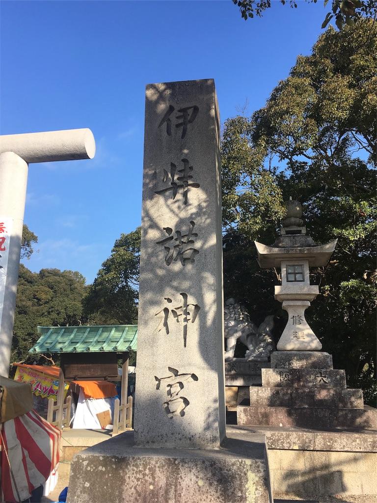 f:id:tokutokutokkunkun:20190626065957j:image