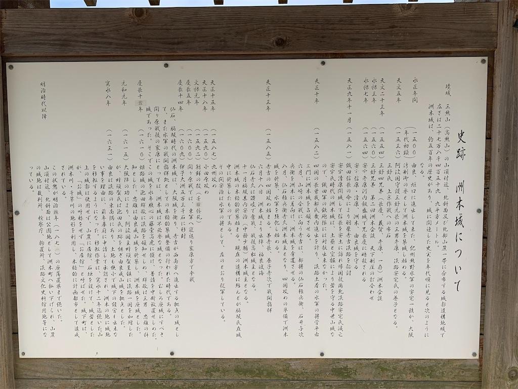 f:id:tokutokutokkunkun:20190711011411j:image