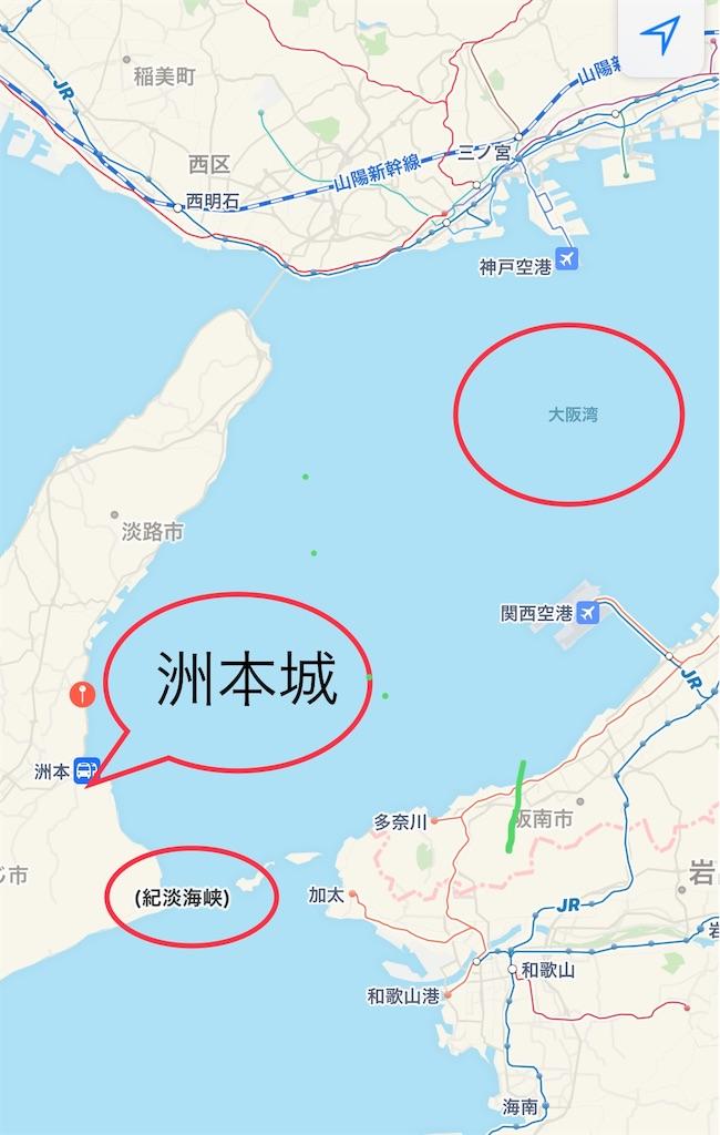 f:id:tokutokutokkunkun:20190711020122j:image