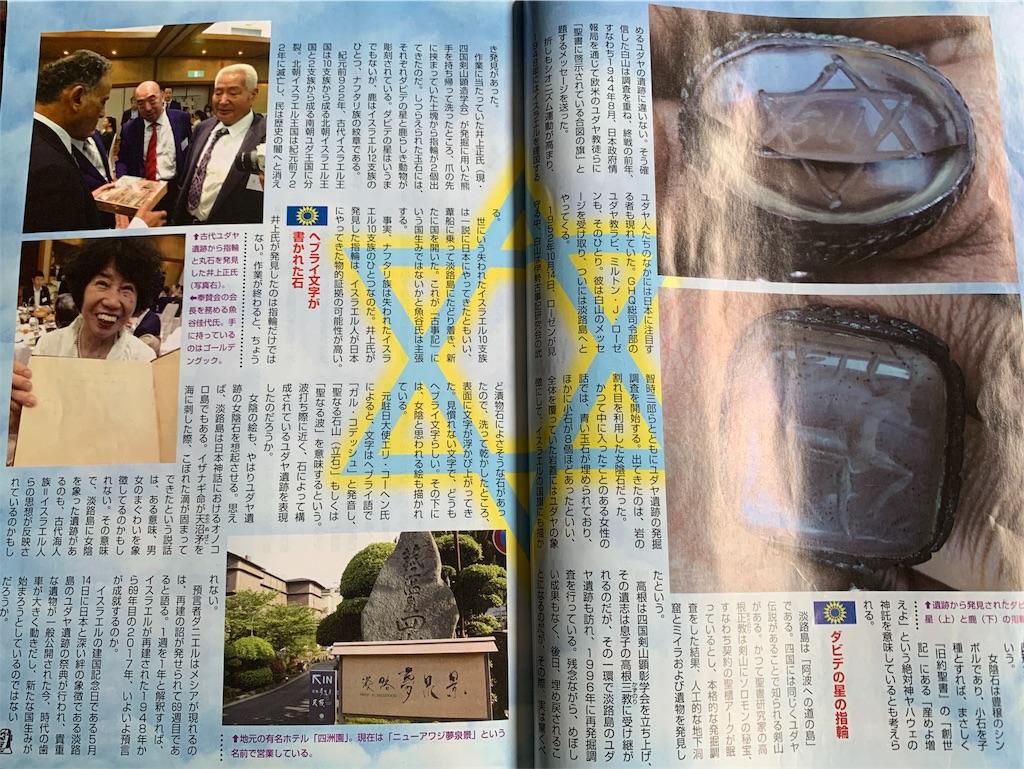 f:id:tokutokutokkunkun:20190711030417j:image