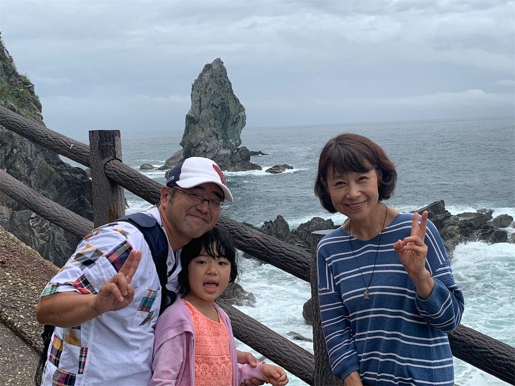 f:id:tokutokutokkunkun:20190711200446j:image