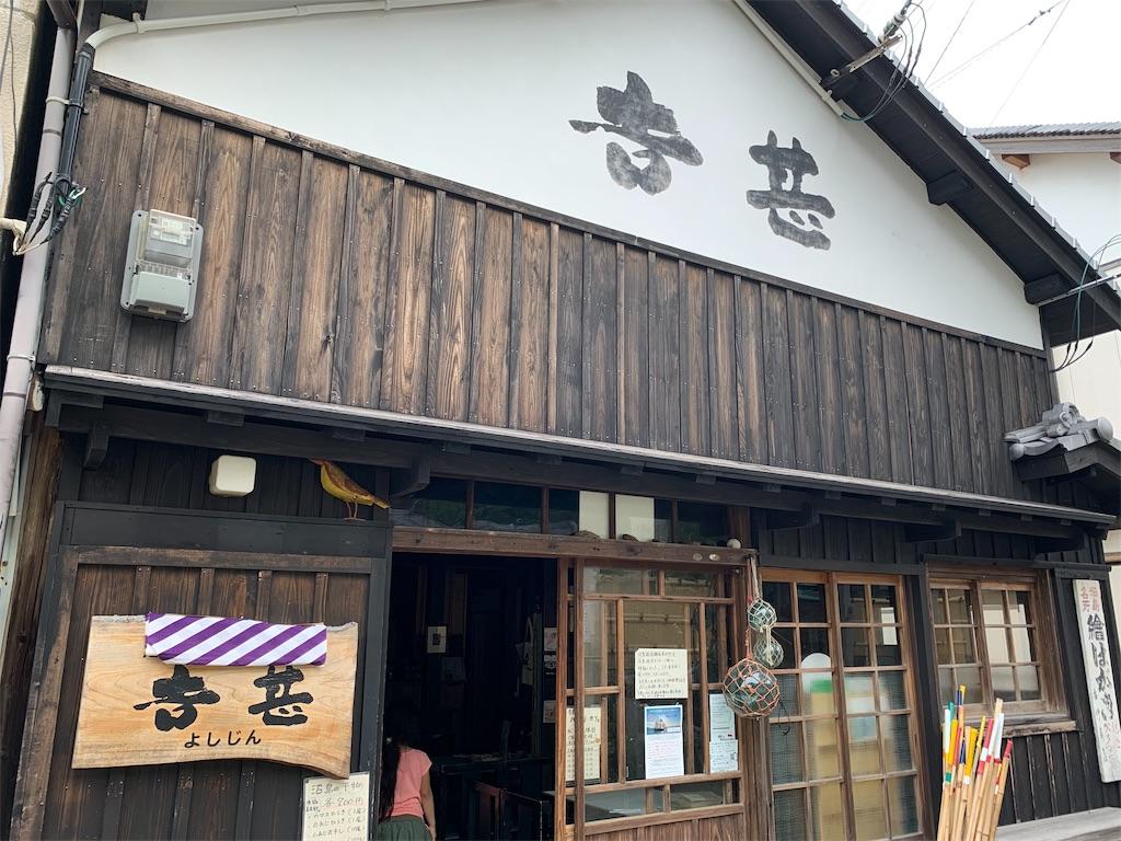 f:id:tokutokutokkunkun:20190711203617j:image