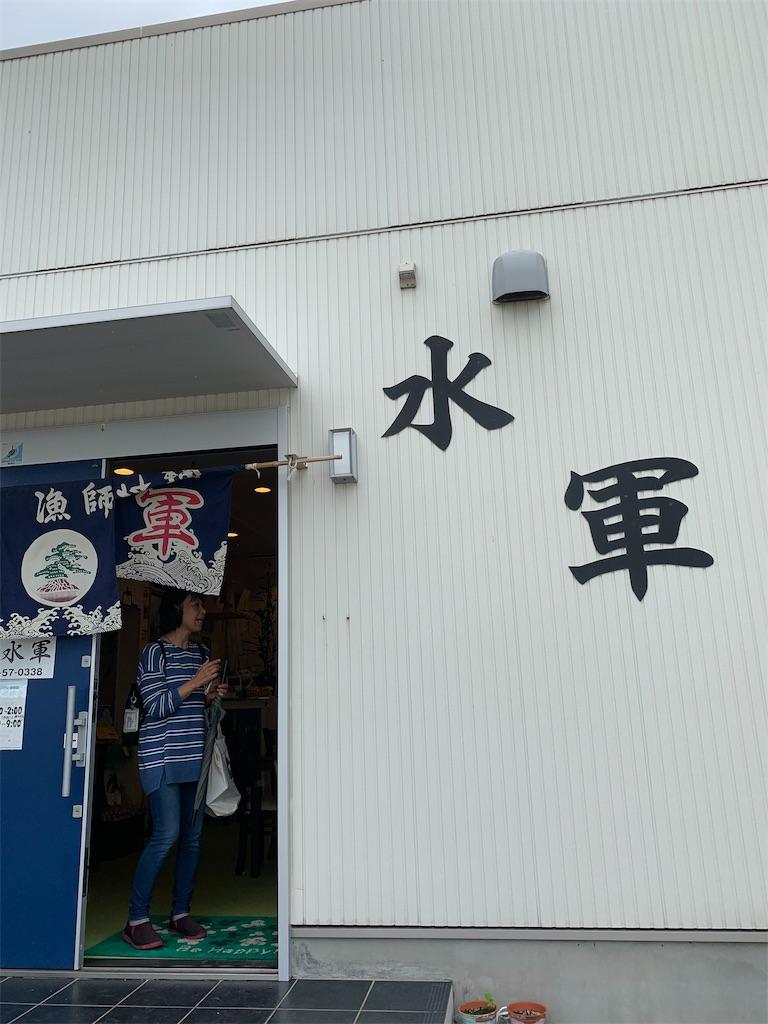 f:id:tokutokutokkunkun:20190711214958j:image