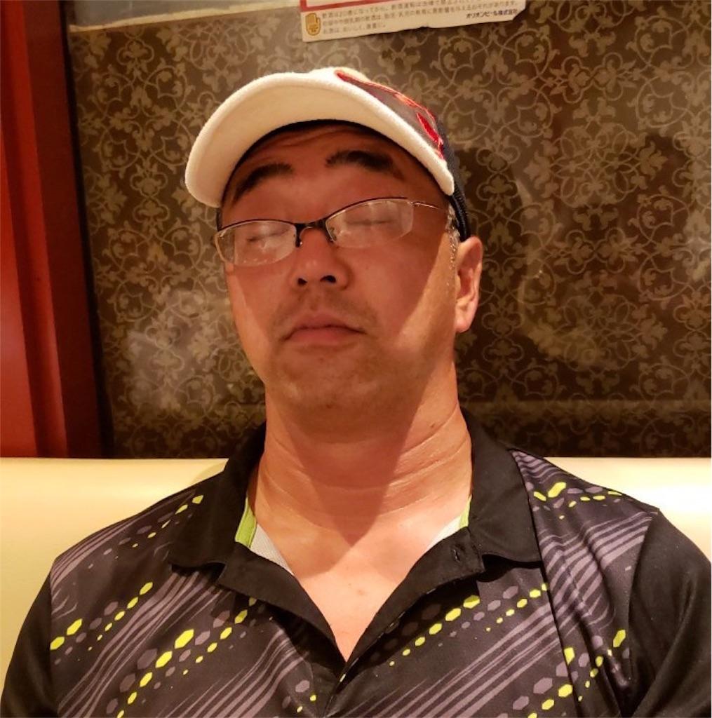 f:id:tokutokutokkunkun:20190727150132j:image