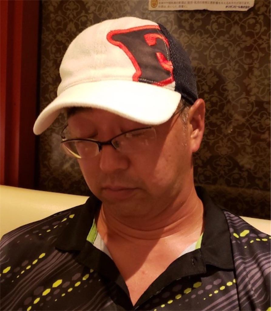 f:id:tokutokutokkunkun:20190727150143j:image