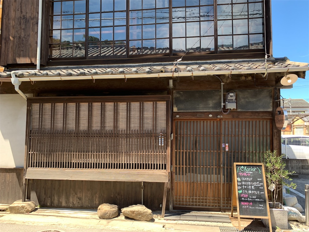 f:id:tokutokutokkunkun:20190808194742j:image