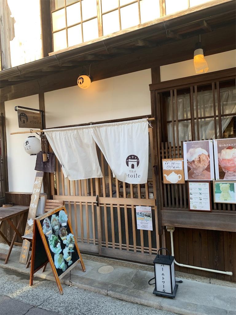 f:id:tokutokutokkunkun:20190808204431j:image