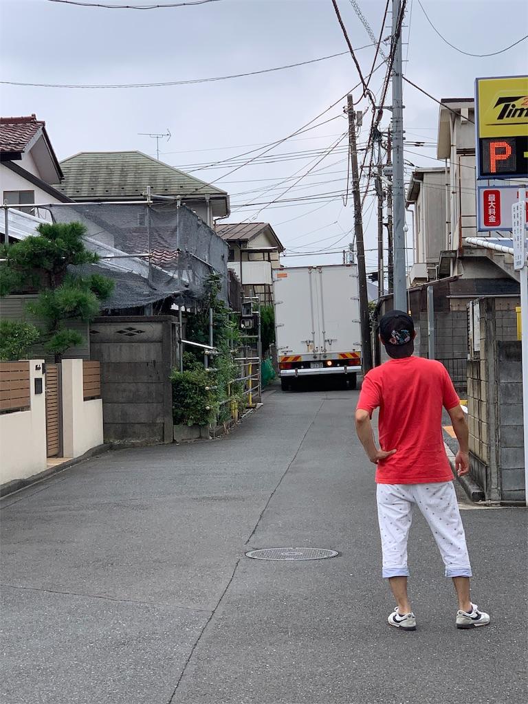 f:id:tokutokutokkunkun:20190902062836j:image