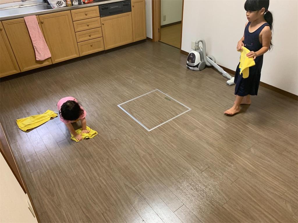 f:id:tokutokutokkunkun:20190902071638j:image