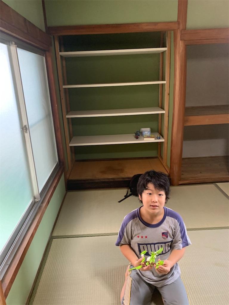 f:id:tokutokutokkunkun:20190902080529j:image