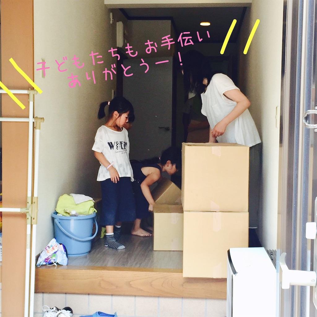 f:id:tokutokutokkunkun:20190902112855j:image