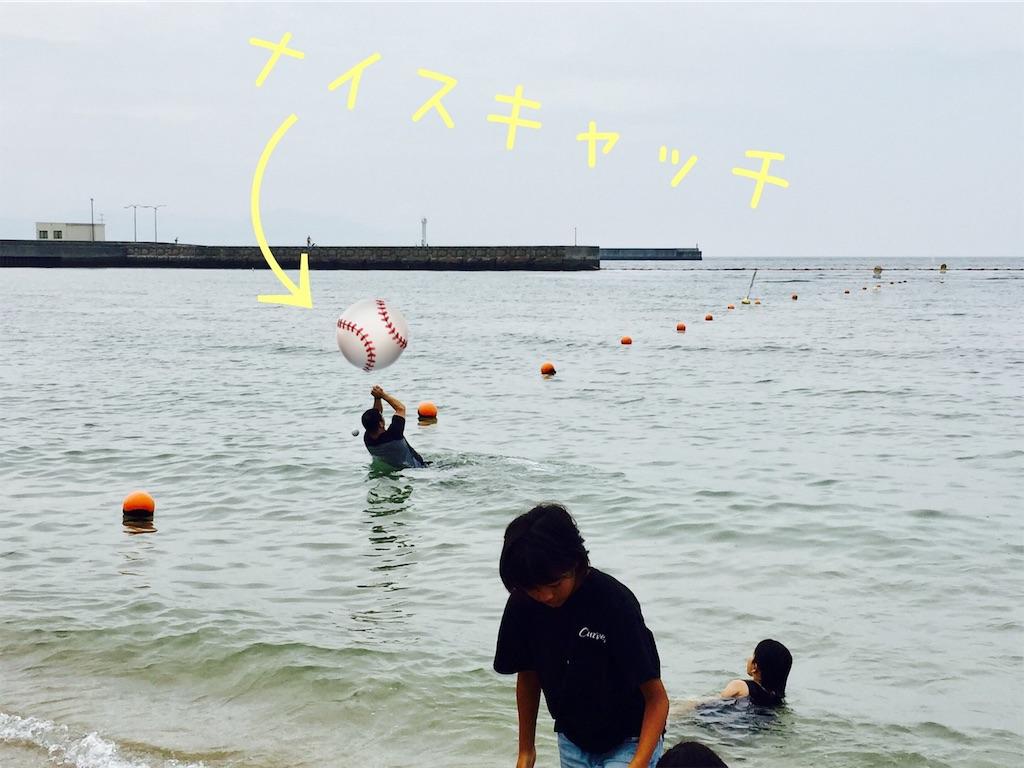 f:id:tokutokutokkunkun:20190902112933j:image