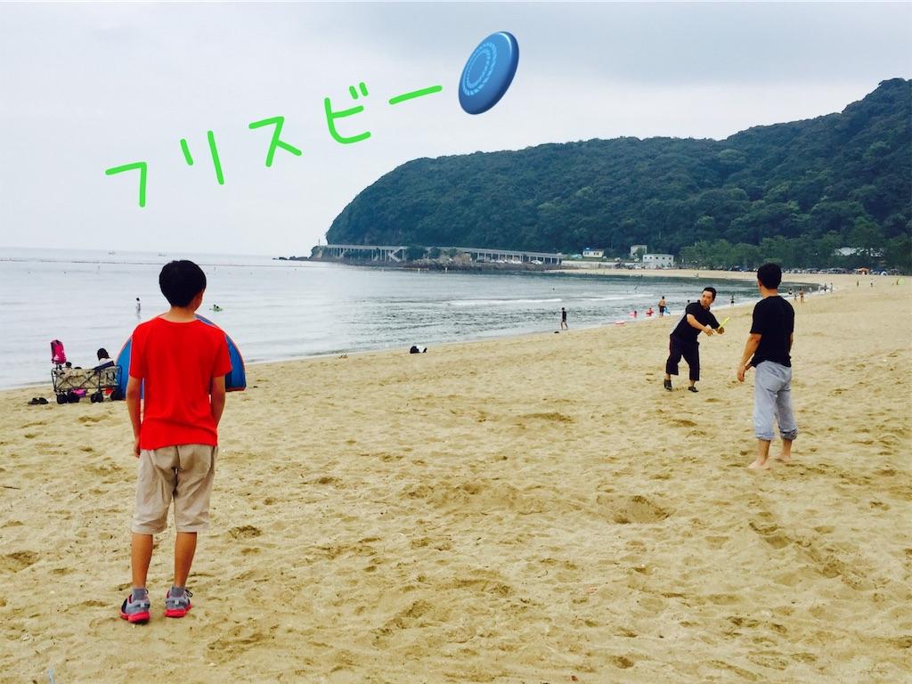 f:id:tokutokutokkunkun:20190902112945j:image