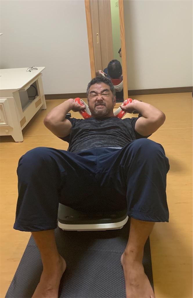 f:id:tokutokutokkunkun:20190906071722j:image