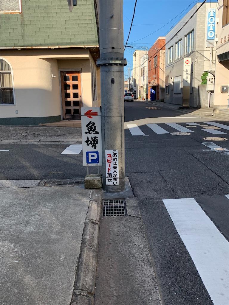 f:id:tokutokutokkunkun:20190908094747j:image