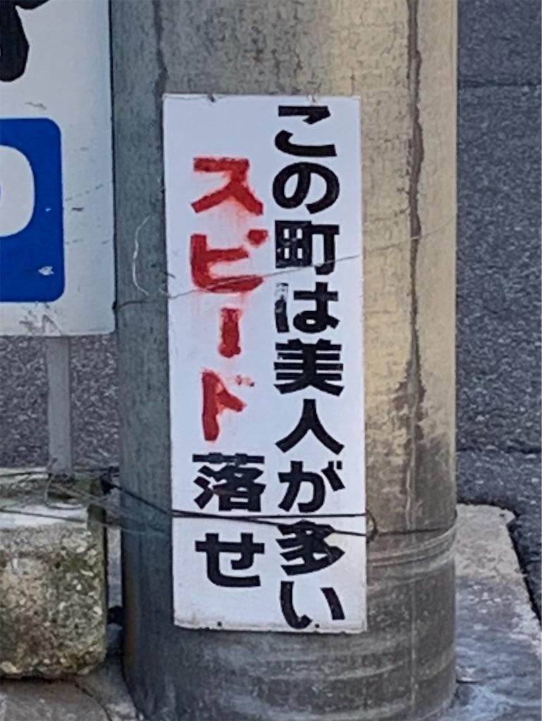 f:id:tokutokutokkunkun:20190908101144j:image