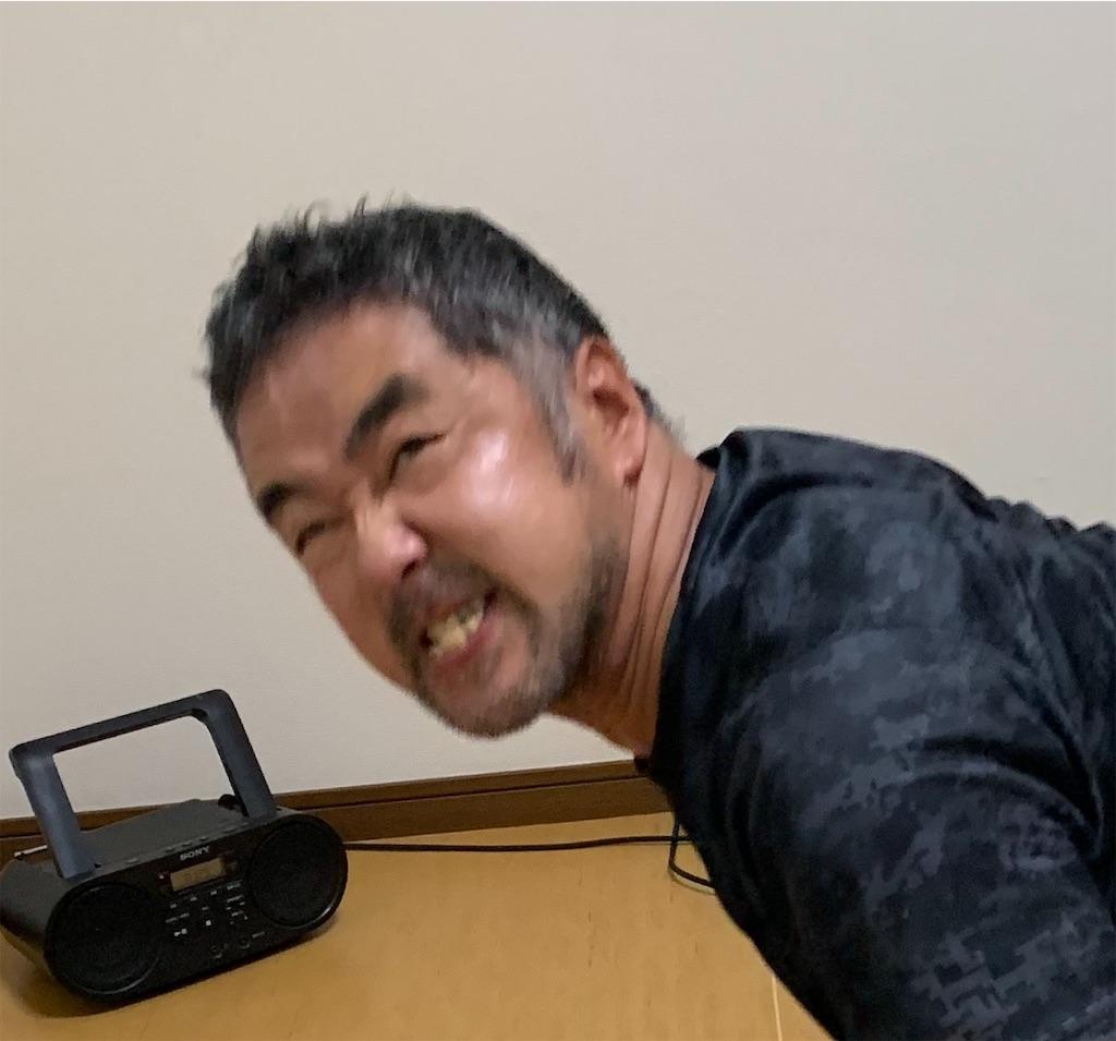 f:id:tokutokutokkunkun:20190908105614j:image