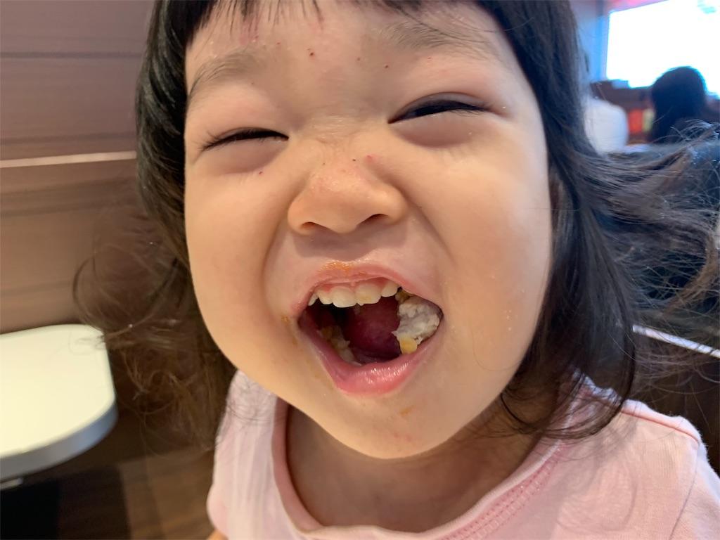 f:id:tokutokutokkunkun:20190911173657j:image