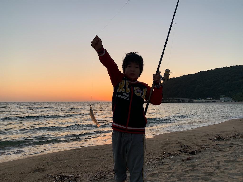 f:id:tokutokutokkunkun:20190921064629j:image
