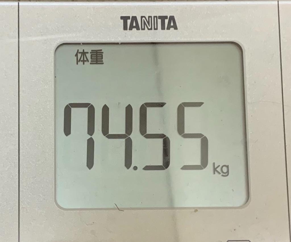 f:id:tokutokutokkunkun:20190922095628j:image