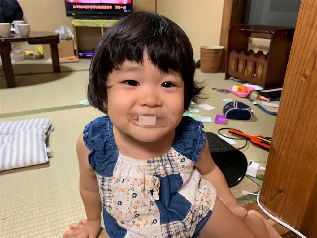 f:id:tokutokutokkunkun:20190930004503j:image