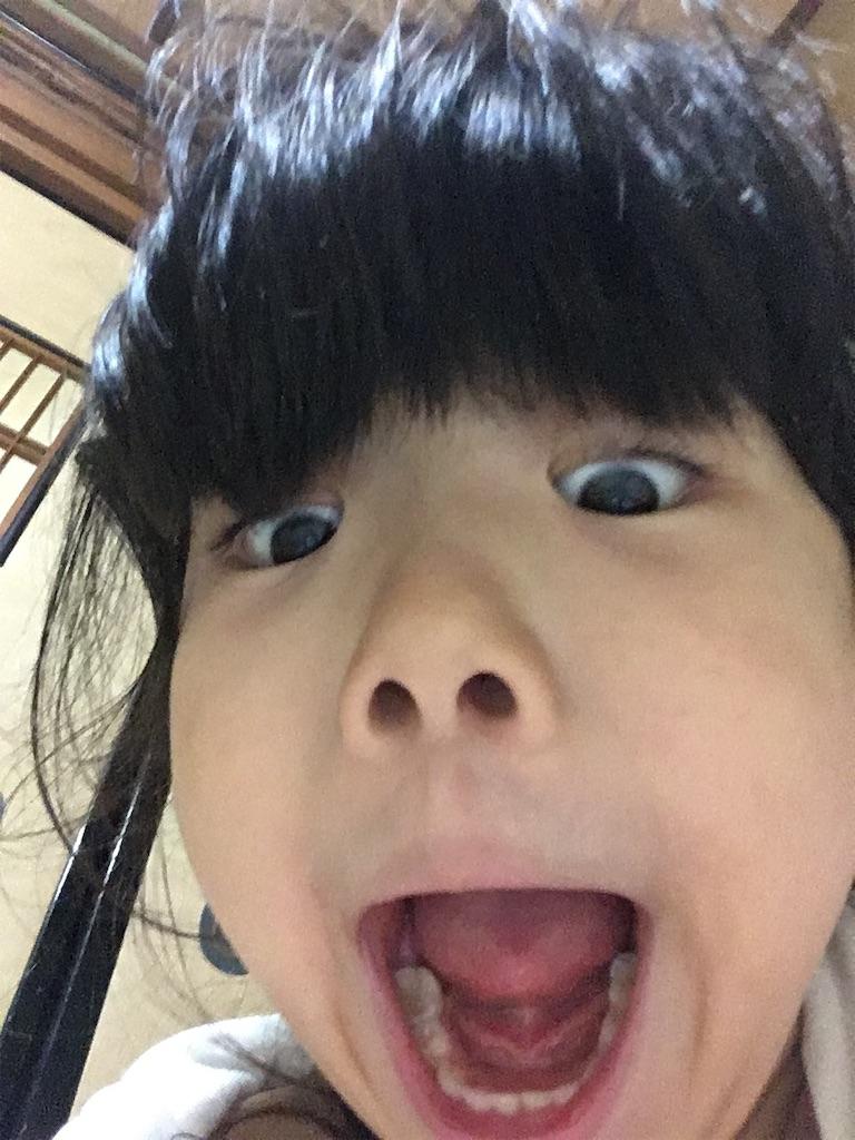 f:id:tokutokutokkunkun:20191004090611j:image