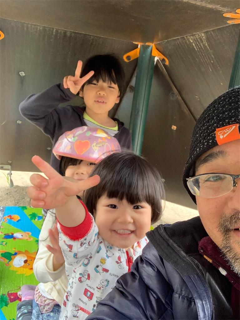 f:id:tokutokutokkunkun:20191114114855j:image