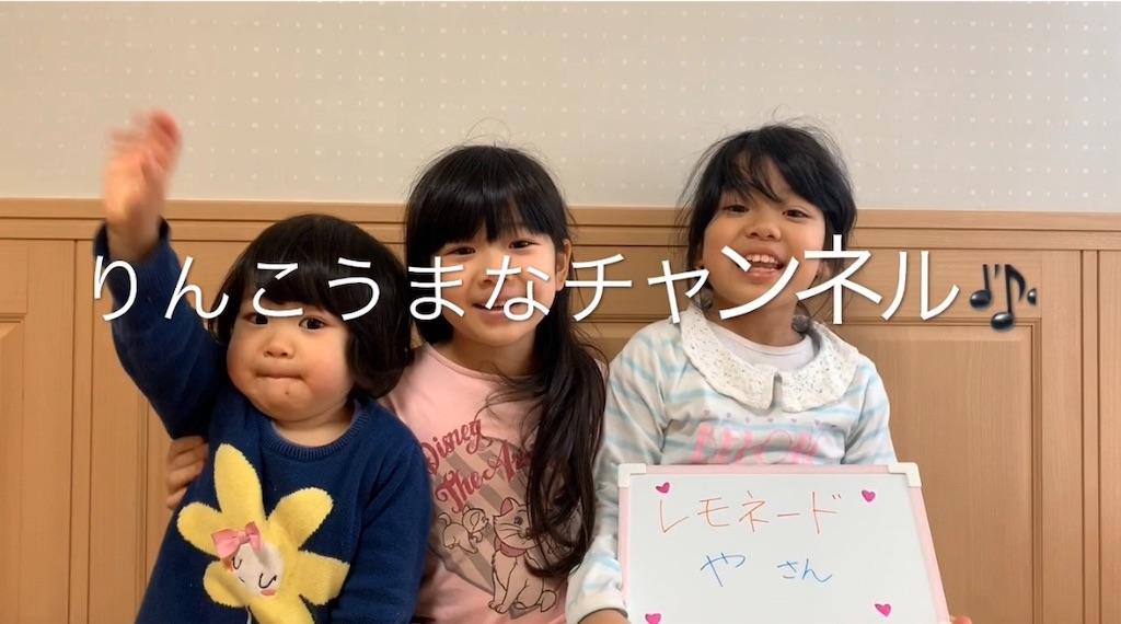 f:id:tokutokutokkunkun:20191209181554j:image