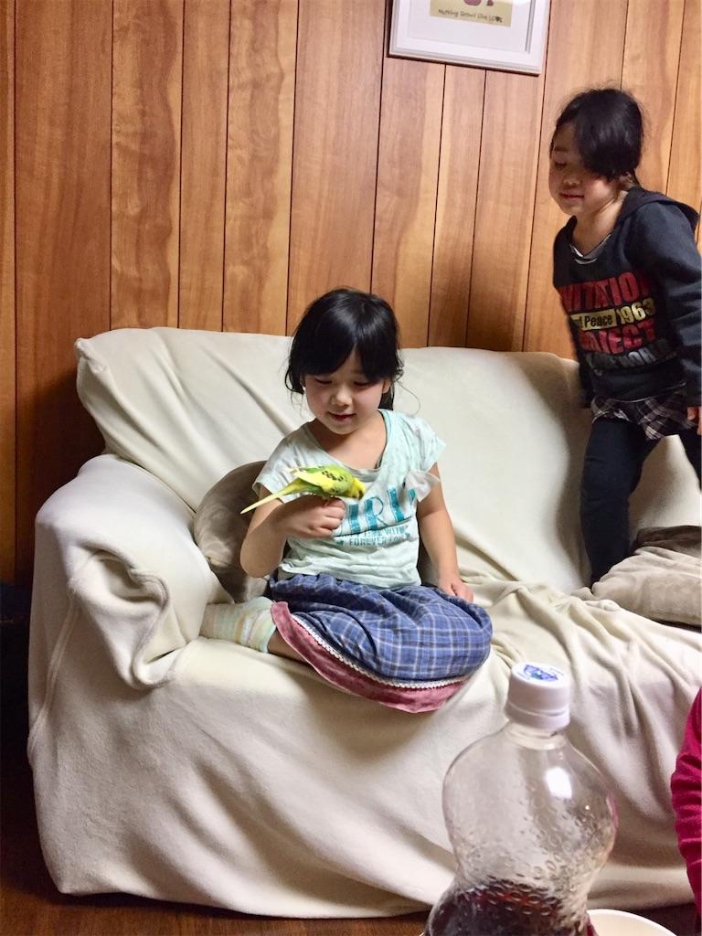 f:id:tokutokutokkunkun:20200104092754j:image