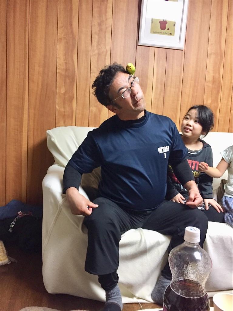 f:id:tokutokutokkunkun:20200104092836j:image