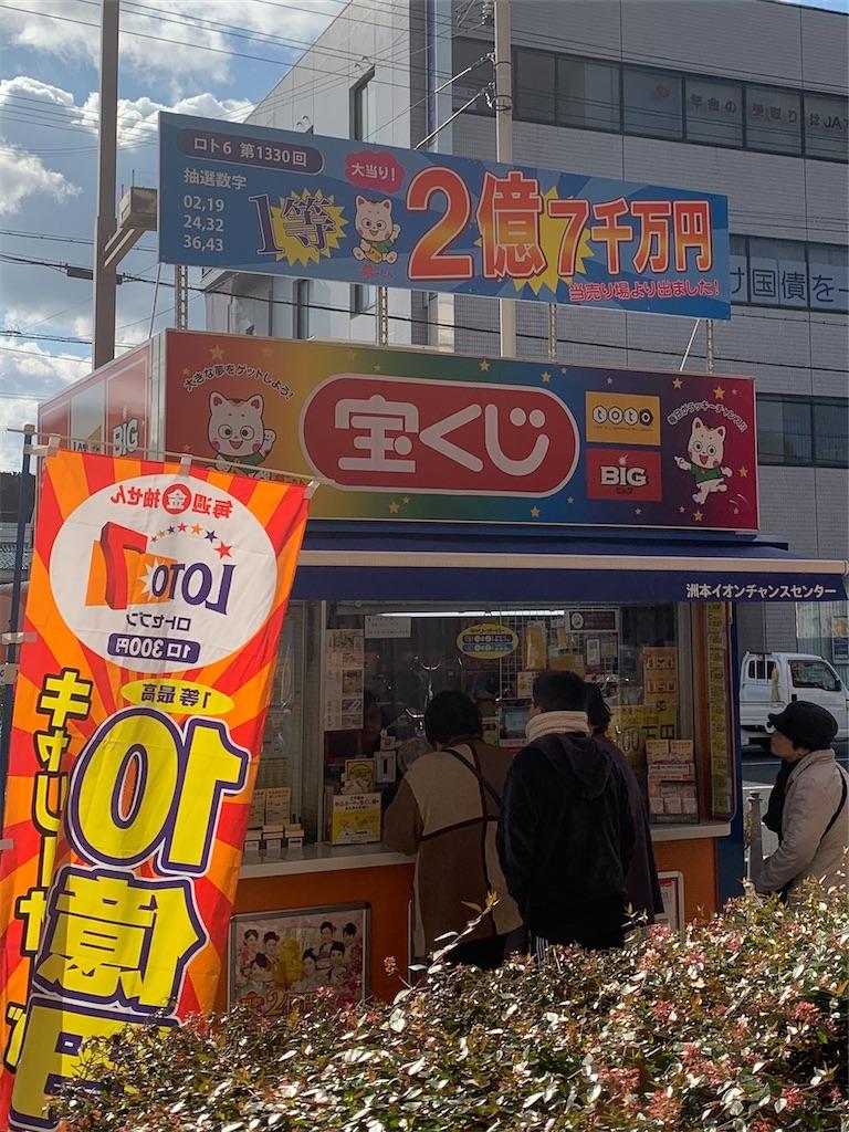 f:id:tokutokutokkunkun:20200105112314j:image