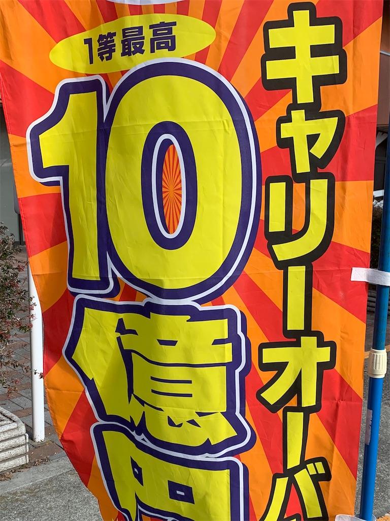 f:id:tokutokutokkunkun:20200105112635j:image