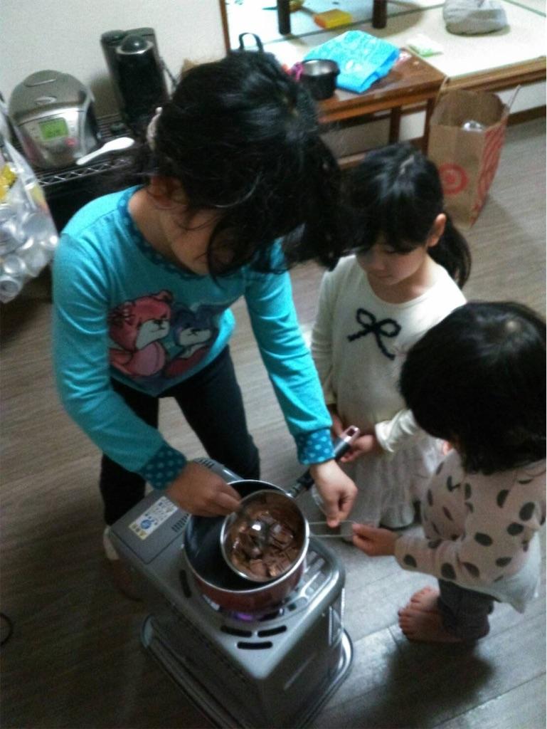 f:id:tokutokutokkunkun:20200215114246j:image
