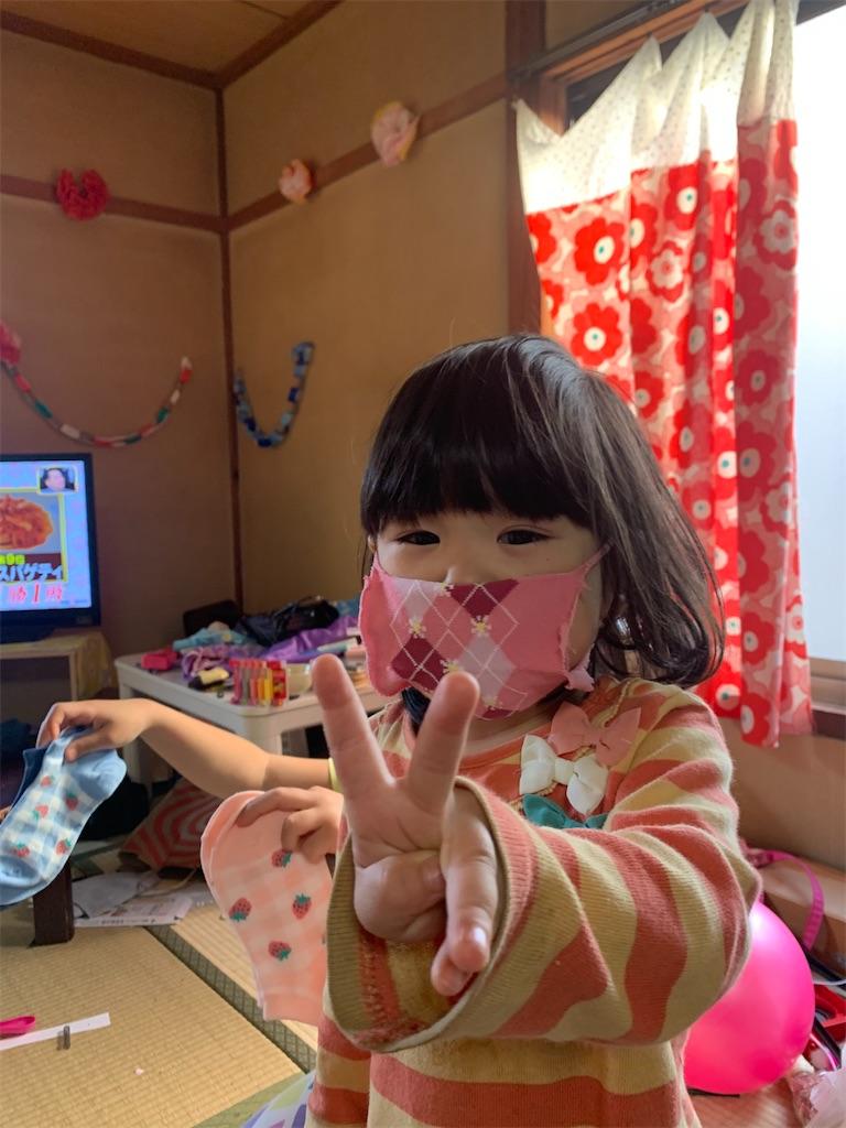 f:id:tokutokutokkunkun:20200418175217j:image