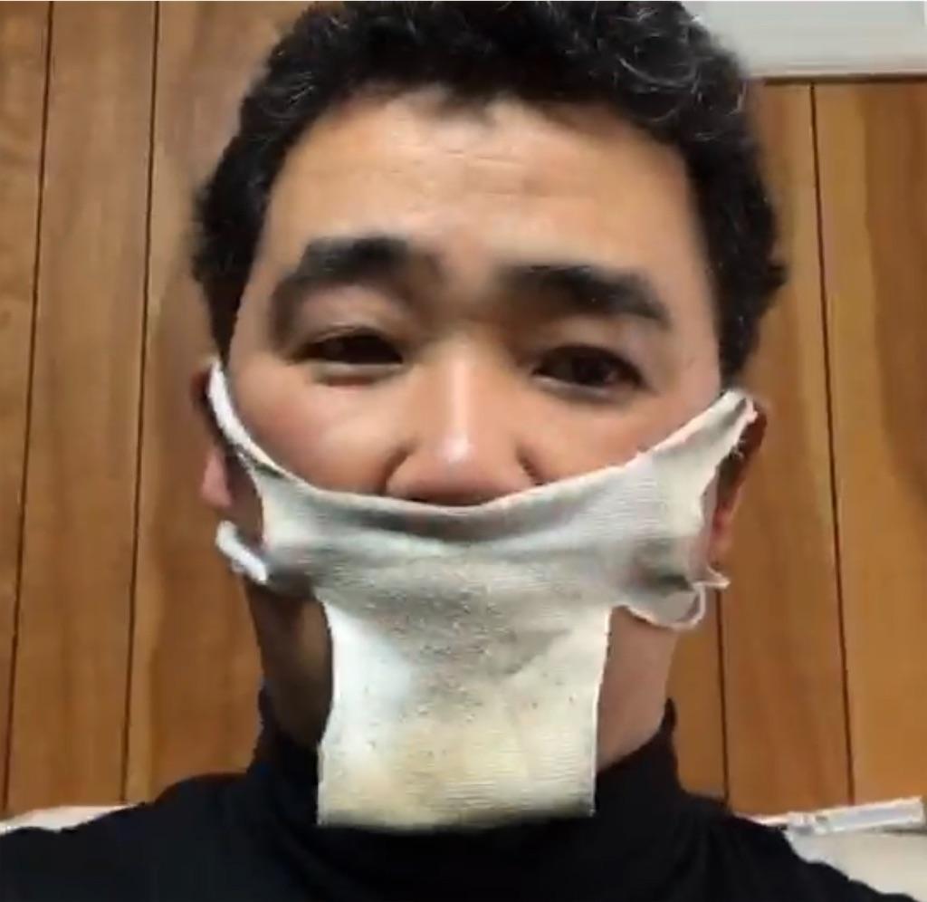 f:id:tokutokutokkunkun:20200418175952j:image