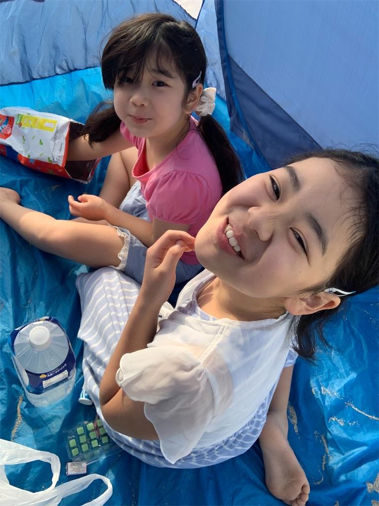 f:id:tokutokutokkunkun:20210413121548j:image