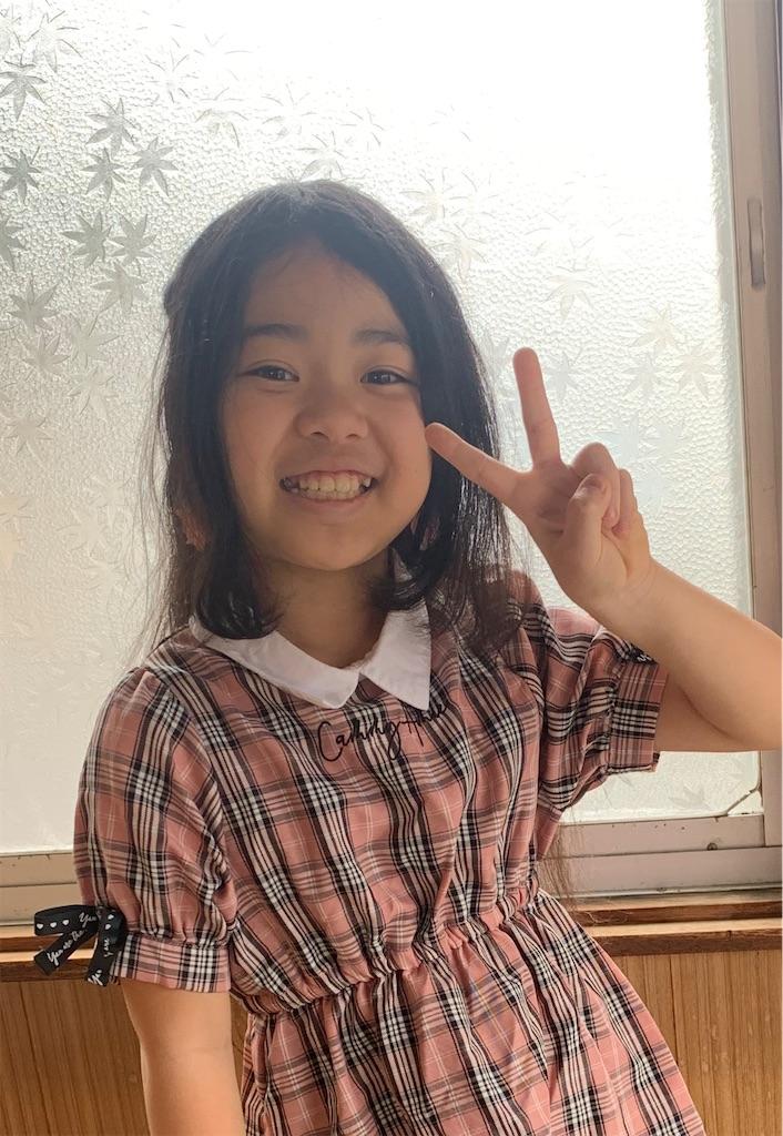 f:id:tokutokutokkunkun:20210413121928j:image