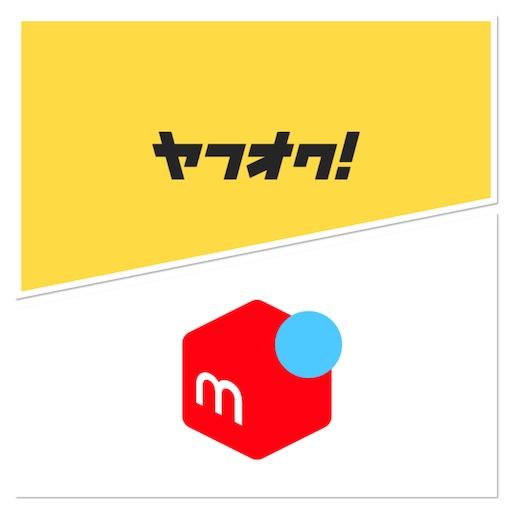 f:id:tokuya-tp:20190113202001j:image