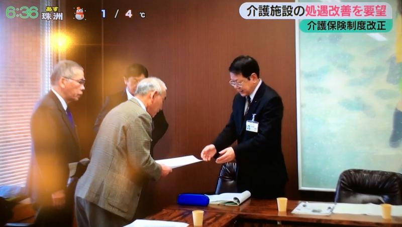 f:id:tokuyou-taiki-kazokukai:20170213172749j:image:left