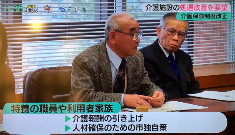 f:id:tokuyou-taiki-kazokukai:20170213172822j:image:left